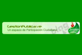 Logo GestionPublica.ve