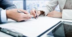 contratación pública, contratación abierta, datos abiertos