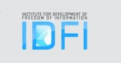 Logo IDFI