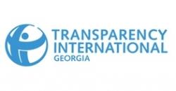 Logo TI Georgia